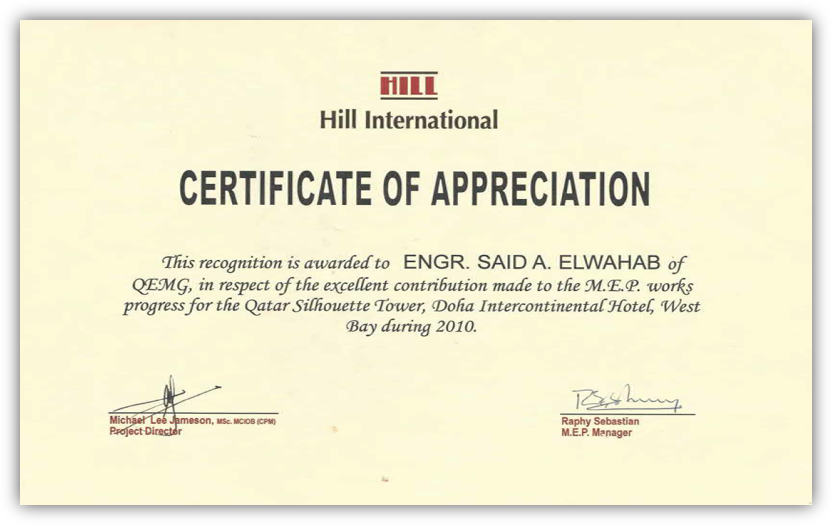 ">Certificate of Appreciation "" Hill International "" DEC"