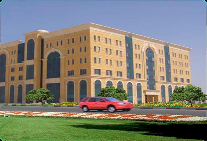 Nakheel Sales Offices