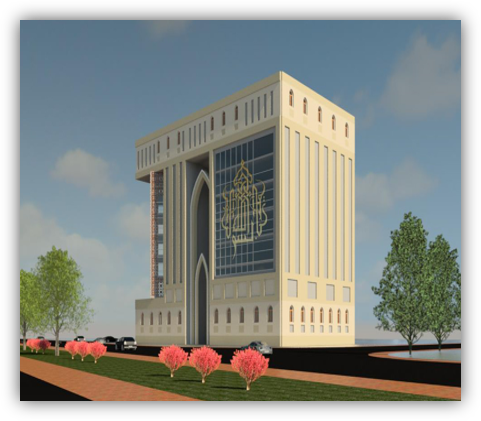The Egyptian Dar Al - Iftaa